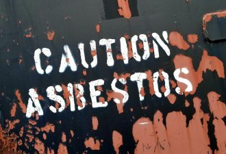 Read more about the article Asbest in Betonwand – Eine Gefahr?